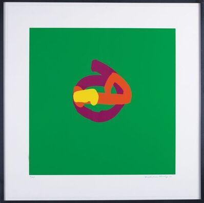 Nicholas Howey, 'Kit of Parts', 2001