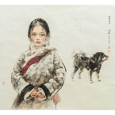 Ai Xuan, 'Warm Winter in Anqu Village', 2013