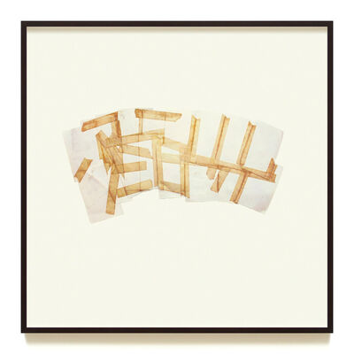 Ross Hansen, 'The Stitching', 2013