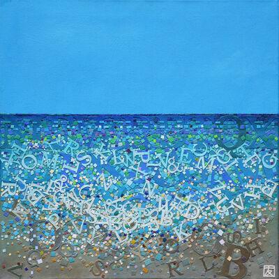Tomo Mori, 'Message from the Sea', 2011