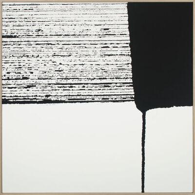Francisco Ugarte, 'Sin Título (Brochazos, Fragmento 2)', 2019