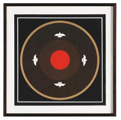 Thomas W. Benton, 'Square Abstract #2', 1970