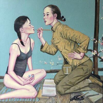 Liu Chun Hai, 'Untitled'