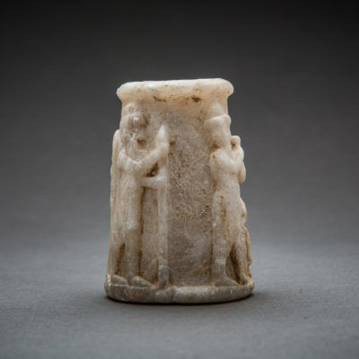 Unknown Sumerian, 'Sumerian Alabaster Mace', 2700-1700