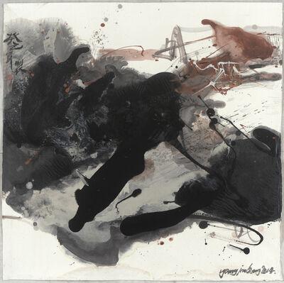 Jinsong Yang (b. 1955), '墨境系列十一 Ink realm No.11', 2014