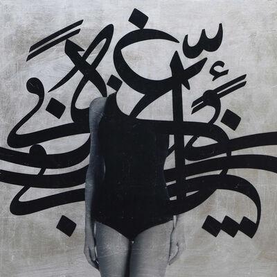 Mehdi Mirbagheri, 'Letter Dancers 101', 2016