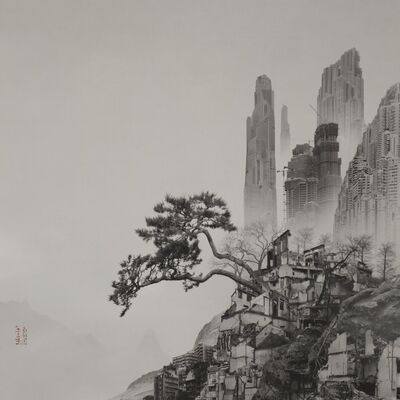 Yang Yongliang 杨泳梁, 'Time Immemorial - Old Pine ed.2/5', 2016