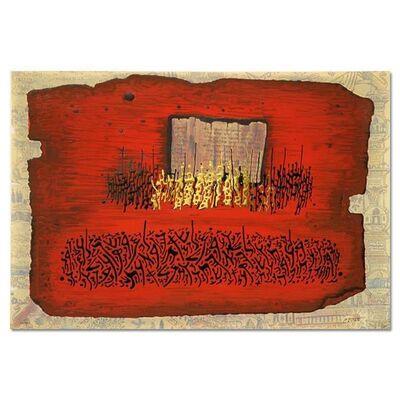 Moshe Castel, 'Psalm, Chapter I', 1995-2010