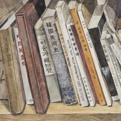 Lee Jung Eun (b. 1971), 'Pile of books III', 2013