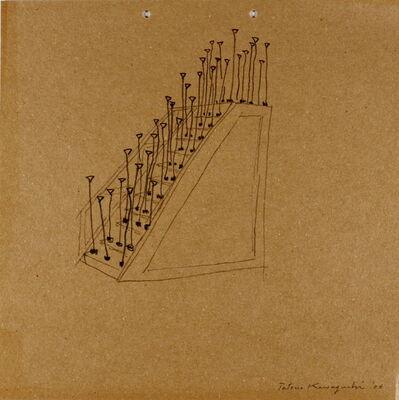 Tatsuo Kawaguchi, 'Lotus Stairway Time -1', 2003