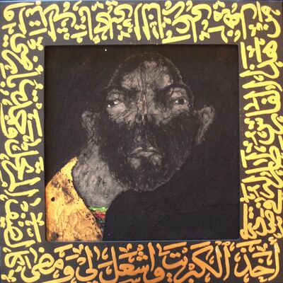 Sabhan Adam, 'Untitled'