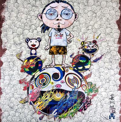 Takashi Murakami, 'Takashi Murakami Obliterate The Self (Takashi Murakami prints)', 2013
