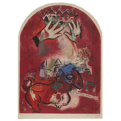 """Marc Chagall, 'The Tribe Of Judah From """"Twelve Maquettes Of Stained Glass Windows For Jerusalem"""" By Charles Sorlier', 1964"""