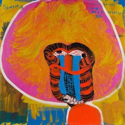Issei Nishimura, 'My Mother's Permed Hair', 2013
