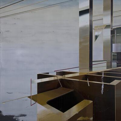 Cui Jie (b. 1983), 'Office', 2012