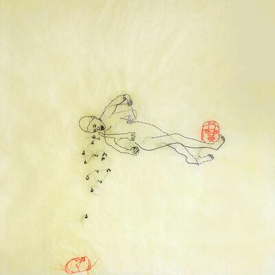 Wura-Natasha Ogunji, 'Dive', 2017