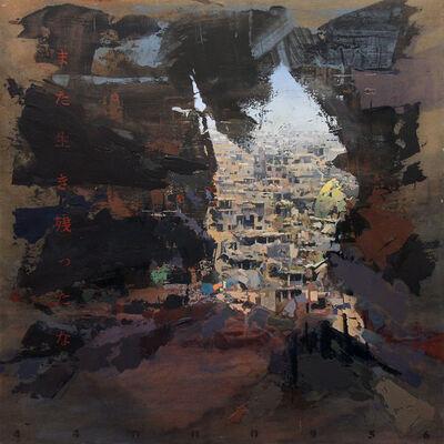 Albert Vidal, 'Mata ikinottana', 2017