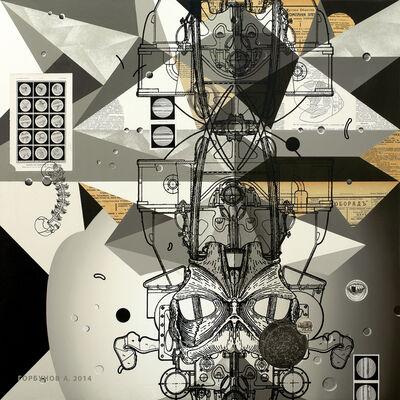 Andrey Gorbunov, 'Transformation 15', 2013-2014
