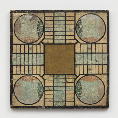 Unknown Artist, 'Parcheesi Variation Game Board ', Early 20th Century