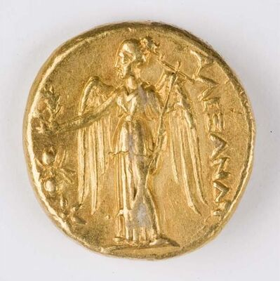 Unknown Artist, 'State Coin of Alexander the Great with Head of Nike/Athena', 336-323