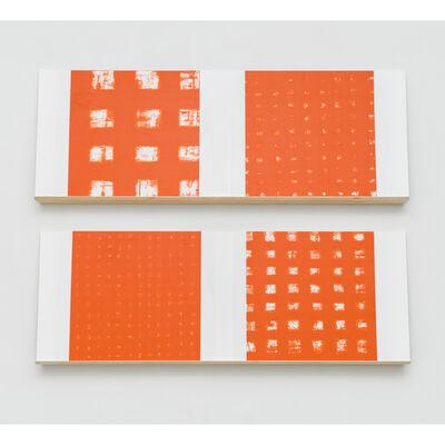Stephane La Rue, 'Interstice no.1', 2020