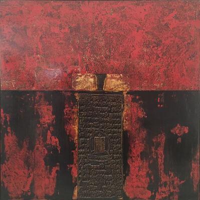 Huang Gang, 'Untitle 无题', 2008
