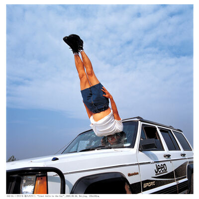 Li Wei 李日韦, 'Li Wei Falls to the car', 2003