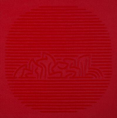 Shen Fan, 'ShanShui-C-06', 2009
