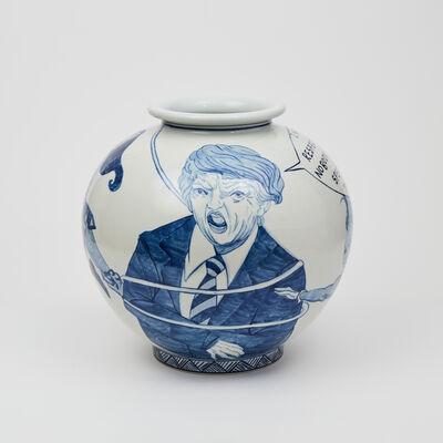 Shoji Satake, 'Medium Vase 3', 2019