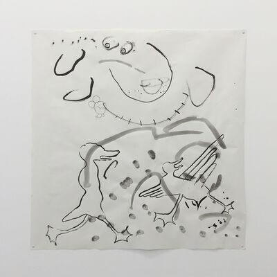 Abraham Cruzvillegas, 'Autoconfusión 6 (in collaboration with Ana Victoria Cruzvillegas)', 2015