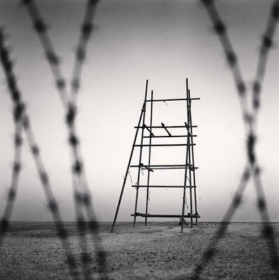 Michael Kenna, 'Watchtower, Study 5, Myeongpa, Gongwondo, South Korea', 2006