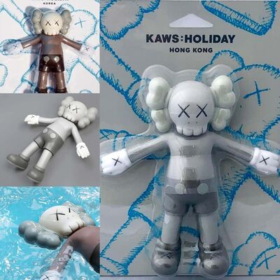 KAWS, 'KAWS Holiday Companion (Set of 2 works)', 2018-2019