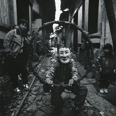 Jin Yongquan, 'Nuo(2)', 1995