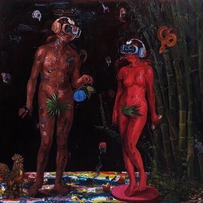 Ronson Culibrina, 'Cross-Breed', 2017