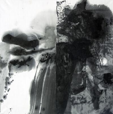 Lan Zhenghui, 'Hesitation (JN05)', 2019