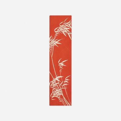 James Lee Byars, 'bookmark (Bamboo, Chinese woodcut, The Metropolitan Museum of Art)', c. 1975