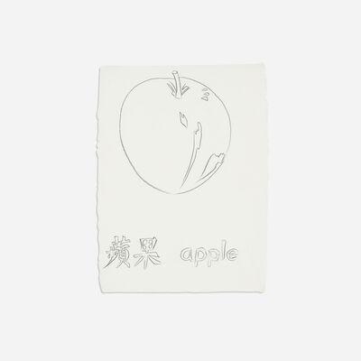 Andy Warhol, 'Apple', 1983