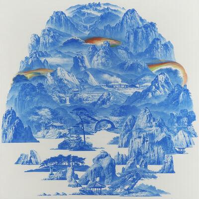 Sea Hyun Lee, 'Between Blue-019NOV01', 2019