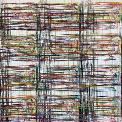 Ghada Amer, 'The Grid of 2017-RFGA', 2017