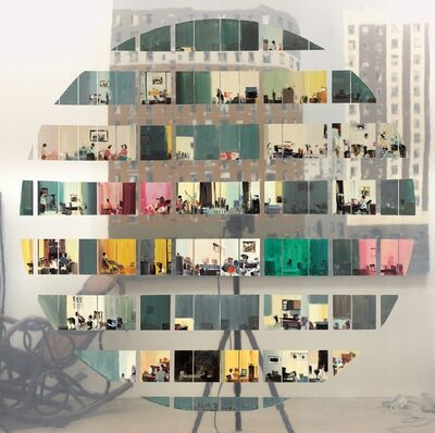 Du Haijun 杜海军, '城市镜像A', 2015