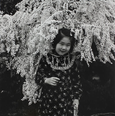 Issei Suda, 'Oume', 1977