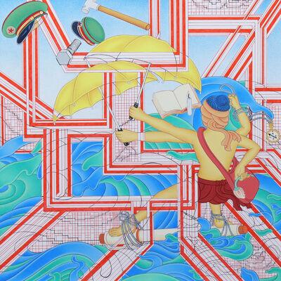Tenzing Rigdol, 'In Exile, in Hong Kong', 2019