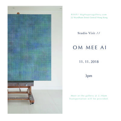 HKAGA, 'Mee Ai Om Studio Visit', 2018