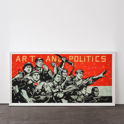 Wang Guangyi 王广义, 'Art and Politics (from Rhythmical Dichotomy portfolio)', 2007-2008