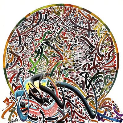 Nja Mahdaoui, 'Boreal I', 2018