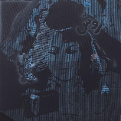 Taha Heydari, 'Bride', 2019