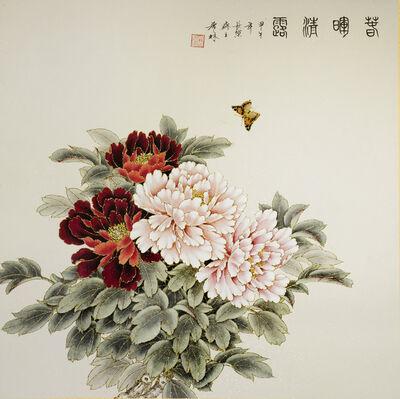 ZHENG XiLin, 'Peony - Spring 春暉精露 ', 2014