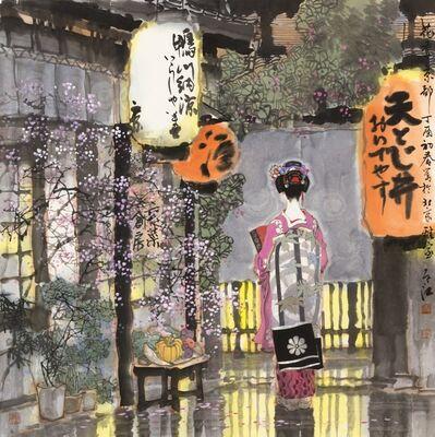 Zi Jiang Wang 王子江, 'Spring, Bundled In Silk', 2017