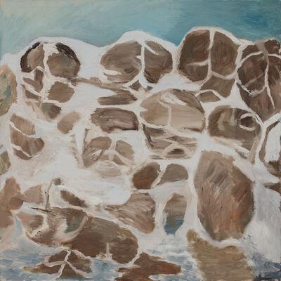 Tang Dixin 唐狄鑫, 'The Brain Mountain', 2014