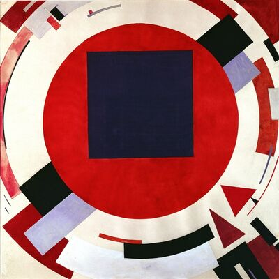 El Lissitzky, 'Proun (Project for Progress)', 1924